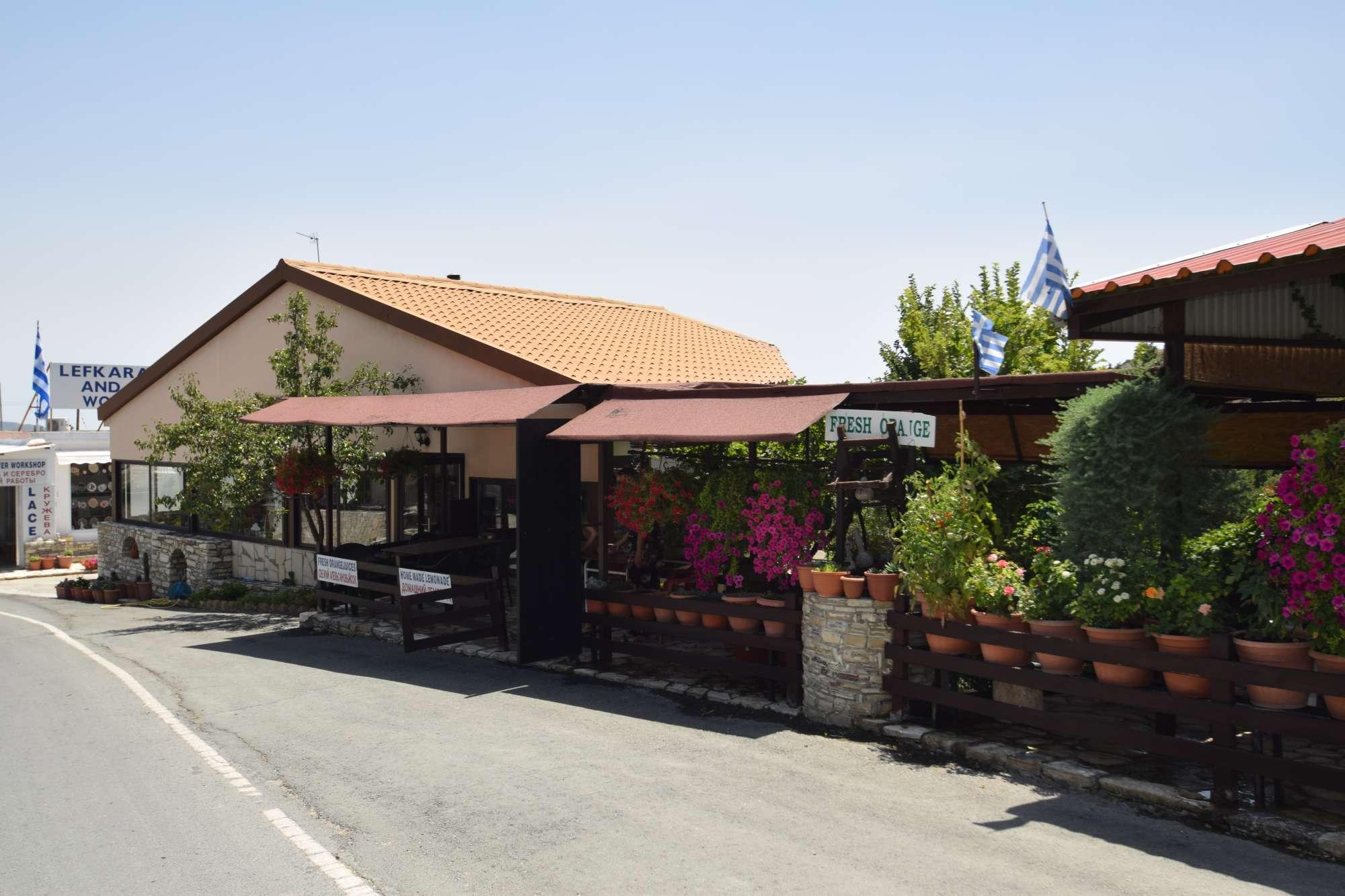 taverna (2)